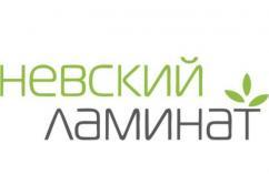 Невский Ламинат (2440*1830)